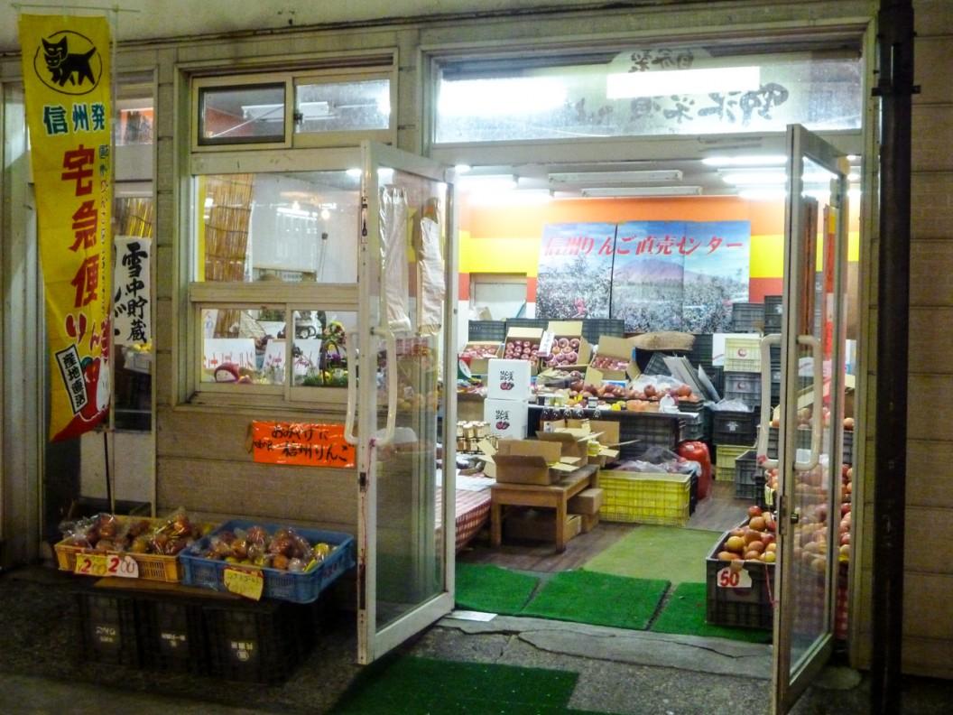 The Apple Store at Nozawa
