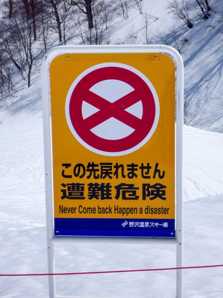 Japan15-1060069