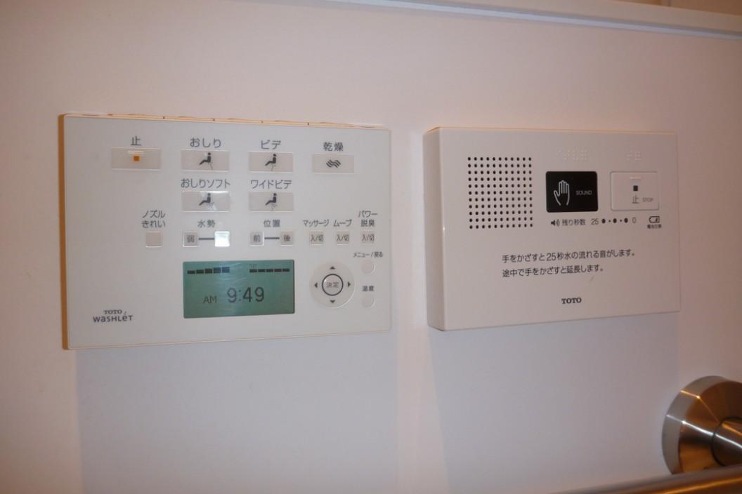 Japan15-1060263
